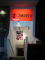 J-Juke80's玄関